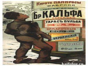 Реклама в России до 1917-го года