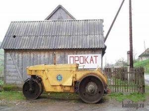 Чисто русские фото. Подборка-4