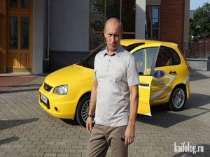 Путин в такси