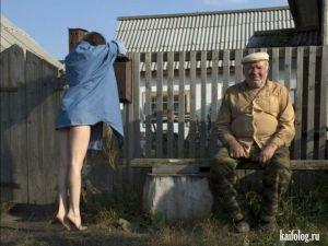 Чисто русские фото. Подборка-13
