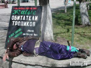 Чисто русская пьянка