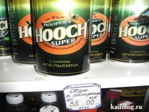 Чисто русские ценники