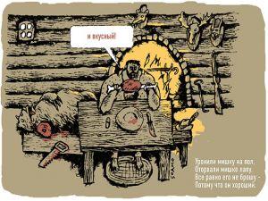 Иллюстрации к стихам Агнии Барто