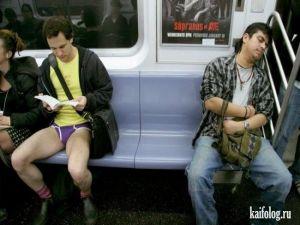 В метро в трусах