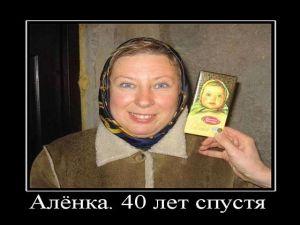 Демотиваторы-20