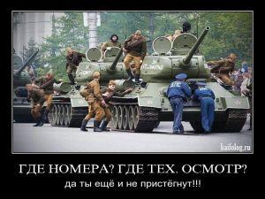 Чисто русские демотиваторы-7