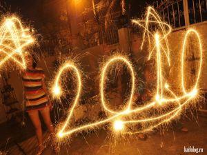 Вспоминаем Новый Год и встречаем Старый