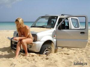 Автомобильные маразмы