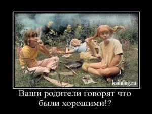 Чисто русские демотиваторы-15