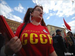Смешная Россия - 48