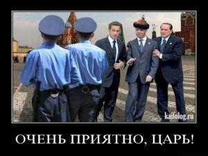 Политические демотиваторы-2