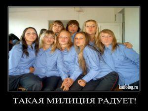 Чисто русские демотиваторы-21