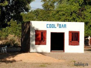 TOP10 баров Намибии