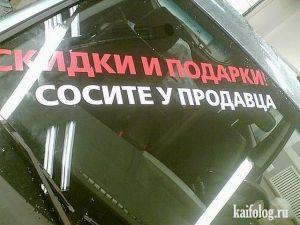 Мастера буквы по-русски