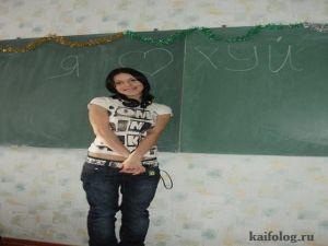 Здравствуй, школа-2010