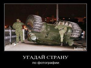 Чисто русские демотиваторы-41