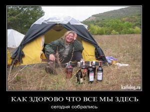 Чисто русские демотиваторы-44