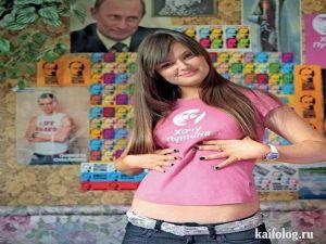 Россия вперёд -85
