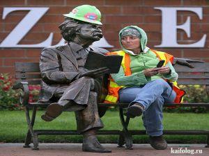 Люди и статуи