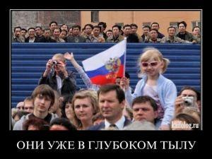 Чисто русские демотиваторы-58