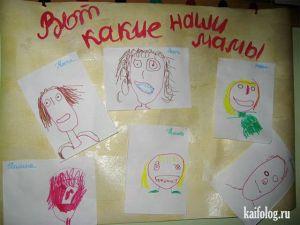 Взрослые рисунки детей