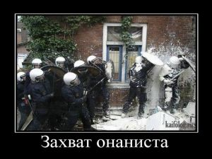 Демотиваторы - 89
