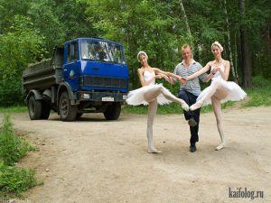 Такая страна, Россия -104