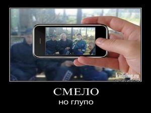 Чисто русские демотиваторы - 65