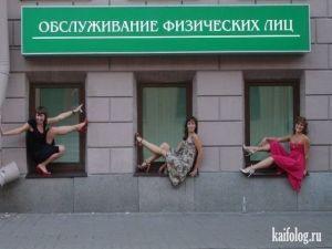 Чисто русские бабы. Часть-2