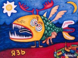 Язь - рыба мечты