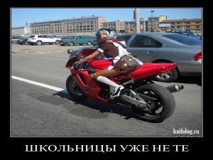Чисто русские демотиваторы - 72