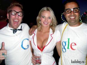 Я спросил у Google. Часть-2