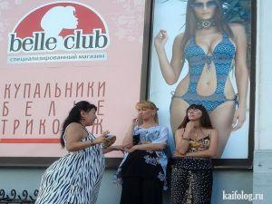 Чисто русские фото. Подборка-116