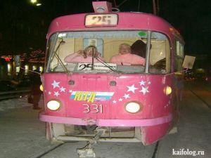 Приколы про трамваи