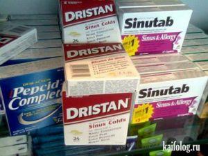 Прикольные лекарства