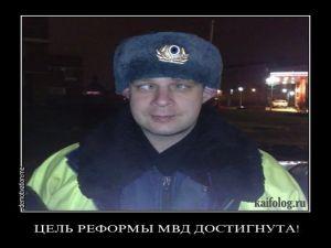 Чисто русские демотиваторы - 81