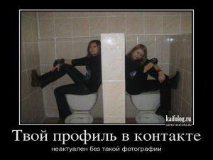 Чисто русские демотиваторы - 84