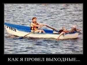 Чисто русские демотиваторы года