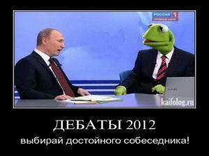 Чисто русские демотиваторы - 88