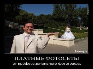 Чисто русские демотиваторы - 92