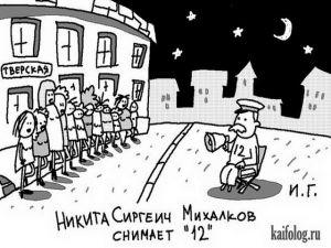Прикольные карикатуры Ивана Гольдмана