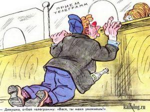 Советские антиалкогольные карикатуры