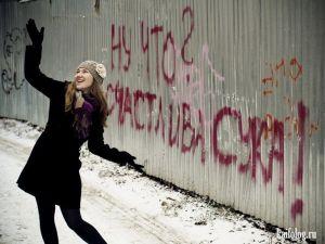 Чисто русские фото. Подборка-151