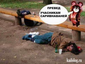 Советские алкогольные карикатуры