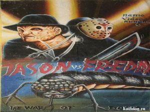 Африканские постеры к фильмам. Часть-2