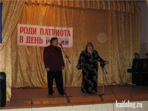 Чисто русские фото. Подборка-158