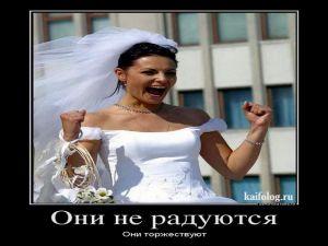 Чисто русские демотиваторы - 119