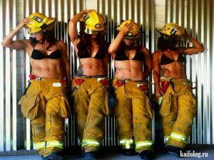 Пожарные приколы