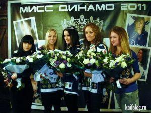 Чисто русские фото. Подборка-163