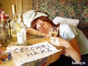 Русские общаги